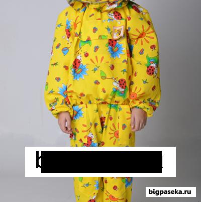 костюм пчеловода детский - цвет желтый